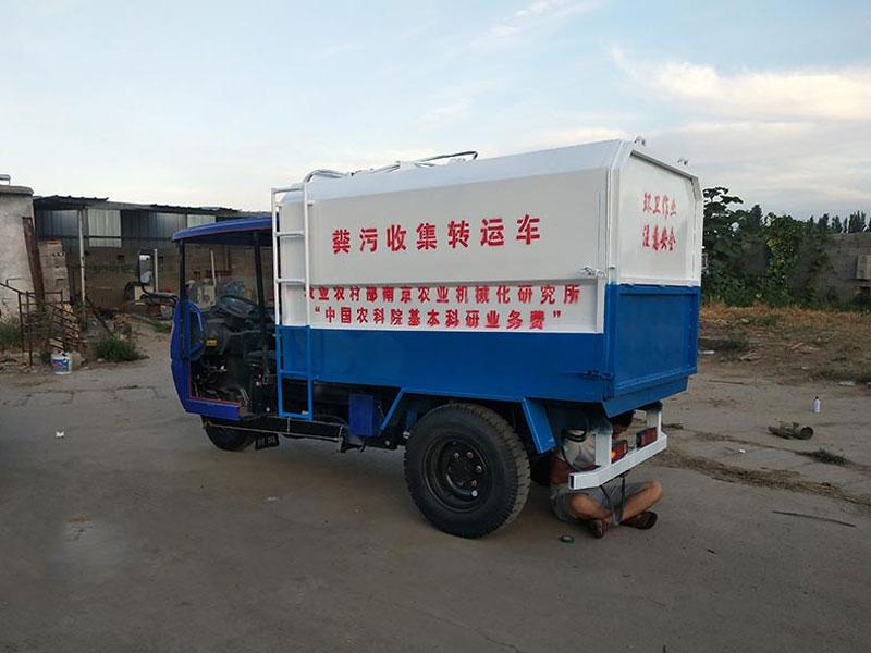 機動三輪環衛垃圾車
